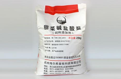 发酵级甜菜碱盐酸盐
